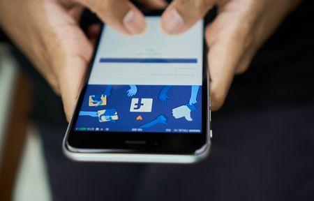 facebook - le réseau social